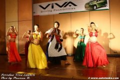 Perodua Viva launch - Sri Lanka