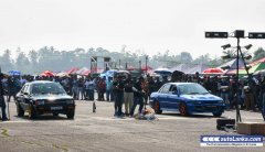 SMSC DRAGS 2017